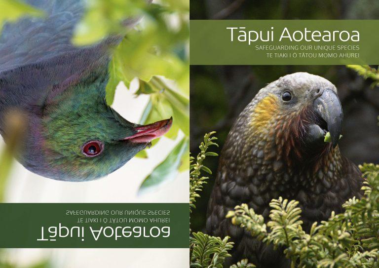 Tāpui Aotearoa prospectus cover
